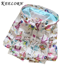 Keelorn 2020 Kids Clothes Boys Jacket Children Hooded Zipper Windbreaker