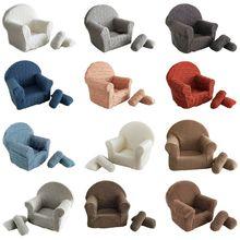 3 Teile/satz Neugeborenen Baby Posiert Mini Sofa Arm Stuhl Kissen Säuglings Fotografie Prop P31B