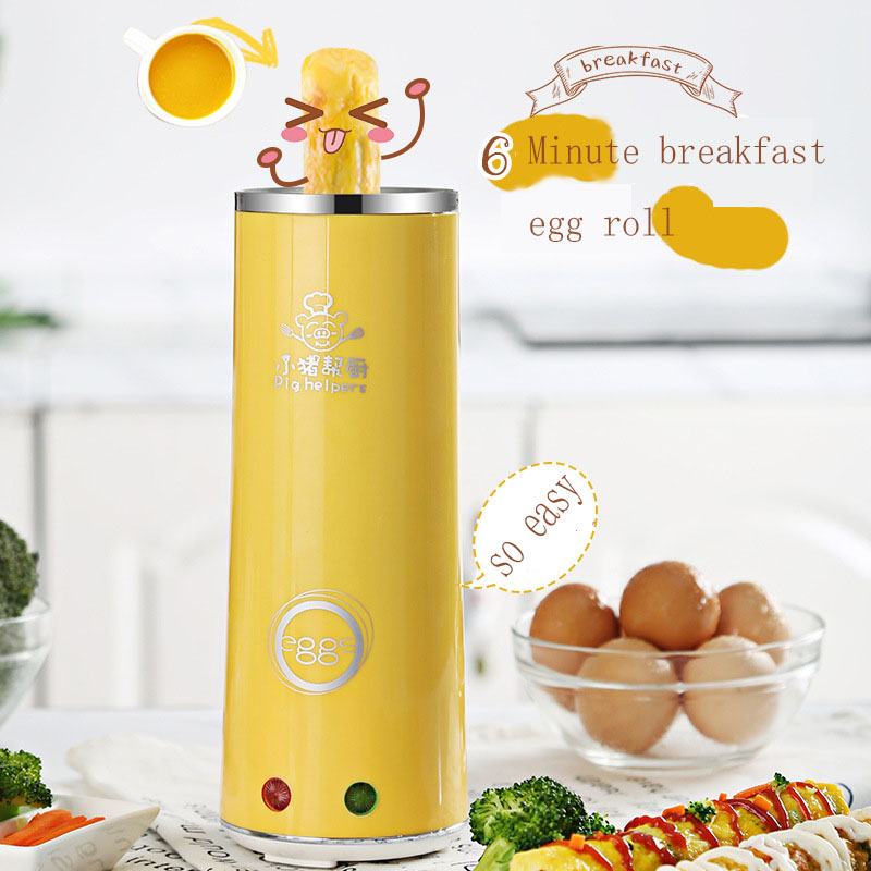New 140W Multi function Electric Automatic Rising Egg Roll Maker Household Cooking Tool Egg Cup Omelette Master Sausage Machine