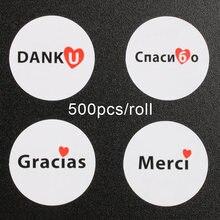 500 шт/рулон русская испанская французская Голландская наклейка