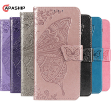3D Butterfly Solid Color Wallet Flip Case For Huawe