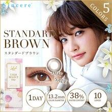 Цитрусовые коричневые контактные линзы для глаз, выбор пользователя, ежедневный день, коррекция зрения, уход за здоровьем, 10 линз, используемых на 1 день