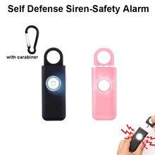 Auto defesa sirene alarme de segurança para as mulheres chaveiro com sos led luz alarme pessoal segurança chaveiro