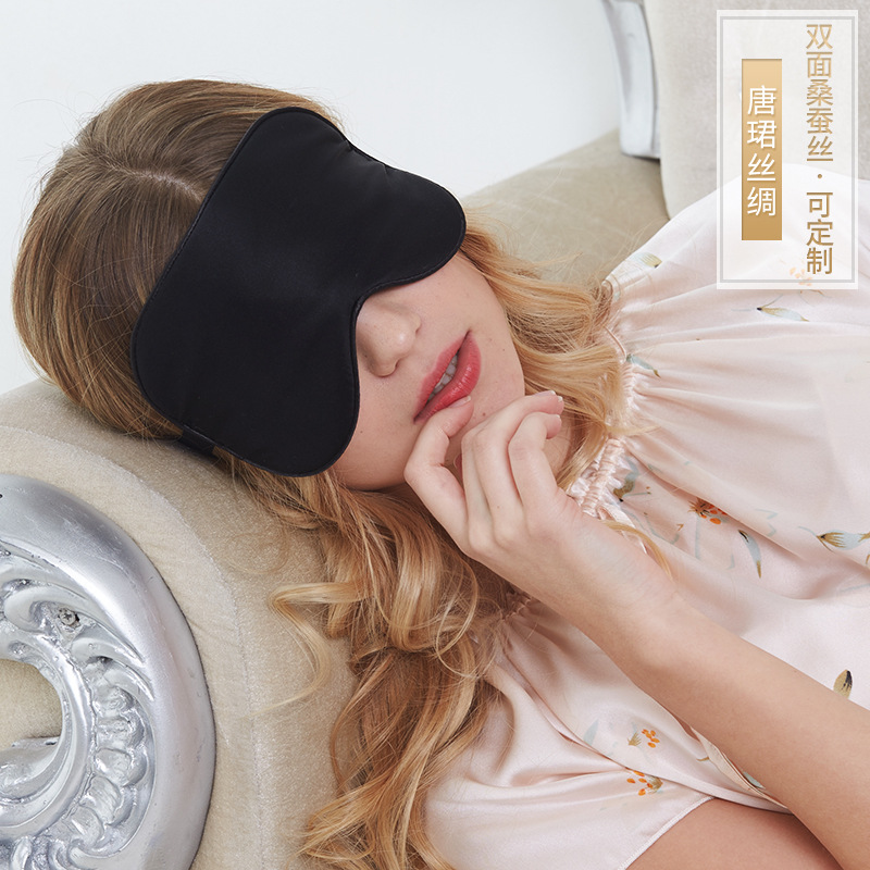 Mulberry Silk Eye Patch Silk Eye Mask Sleep Nursing Eye Eye  Sleeping Eyeshade Shade Silk Eye Mask Extra-large Thick Ear Muffle