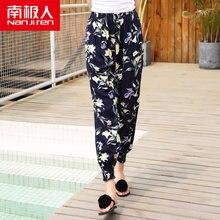 Ночная одежда nanjiren женские пижамные штаны трусики для дома