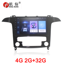 HANG XIAN 2 din Car radio for Ford S-Max s max 2007-2008 car dvd player GPS navi car accessory of autoradio 4G internet 2G 32G hactivol 2 din car radio face plate frame for ford s max s max 2007 2008 car dvd gps player panel dash mount kit car accessories
