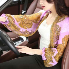 Женская шаль с УФ защитой дышащий солнцезащитный рукав принтом