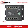 Dahua PoE коммутатор PFS3111-8ET-96-F 11-Порты и разъёмы переключатель с 8-Порты и разъёмы PoE