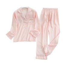 Пижамный комплект для пар с длинным рукавом и брюками на весну