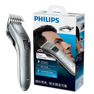 New For Philips Electric Hair Clippers QC5130 Powerful Cutting Machine Clippers Professional Trimmers Corner Razor Hairdresse