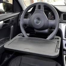 Araba masa direksiyon yemek iş arabası içecek gıda kahve mal tutucu tepsi araba dizüstü bilgisayar masası montaj standı koltuk masa