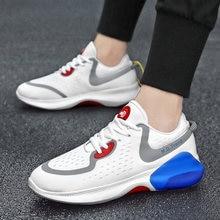 2020 дышащие мужские кроссовки с сеткой; Повседневные кроссовки;