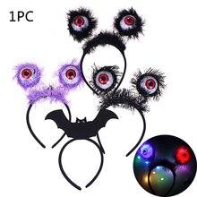 Eyeball Headband Hair-Accessories Funny Halloween Children Toy Prom-Props Glowing