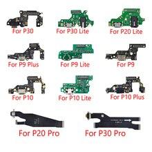 1pcs New USB Charging For Huawei P9 P10 P30 lite P20 Pro P30  P9  P10 Plus Charger Port Dock Connector Flex Cable