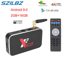 X2 CUBE Android9.0 TV Box Smart Box Amlogic S905X2 2GB DDR4 16GB ROM décodeur 2.4G/5G WiFi 1000M Bluetooth 4K HD lecteur multimédia(China)