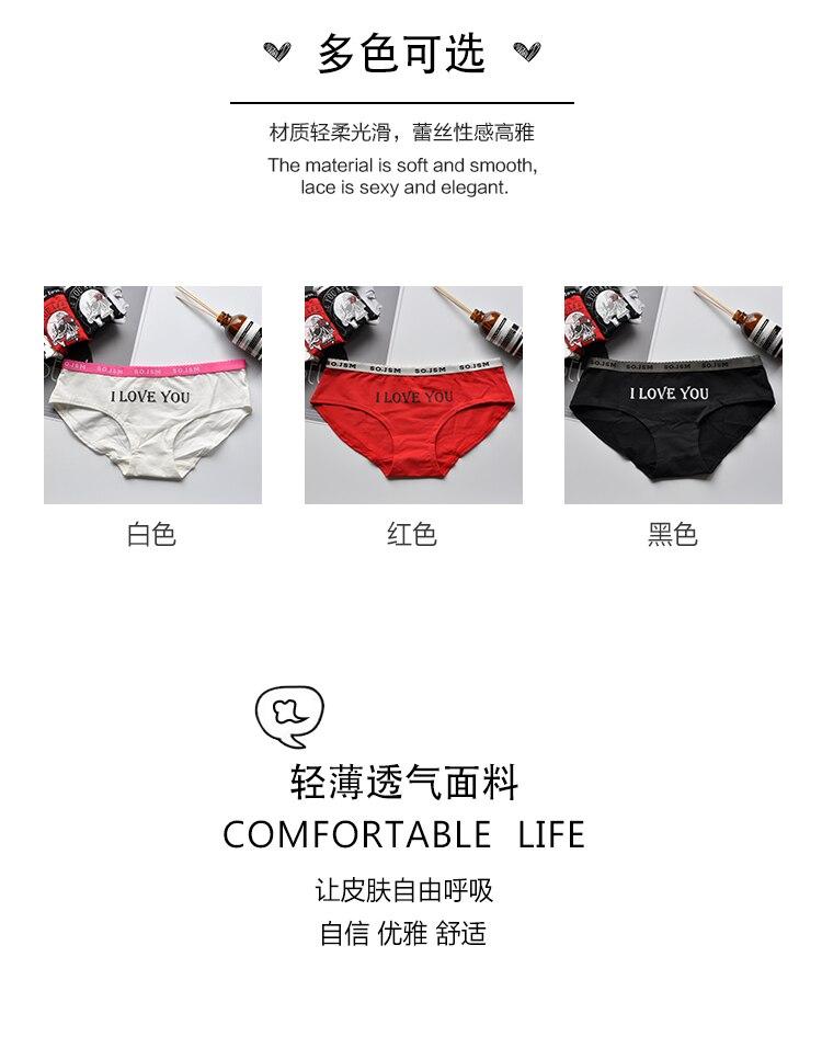 Крутой рисунок Шаньтоу короткие женские буквы стиль женское бельё женские хлопковые гибкие хлопок средняя талия девушки короткие