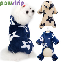 Soft Fleece Dog Jumpsuit Pajamas Winter Coat Warm Small Clothes Starfish Pet Clothing For Dogs Cats French Bulldog Teddy