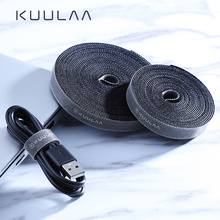 KUULAA Cable Organizer Wire Winder Clip Earphone Holder Mouse Cord Protector HDMI Cable Management For iPhone Samsung USB Cable ugreen cable organizer wire winder clip earphone holder mouse cord protector hdmi cable management for iphone samsung usb cable