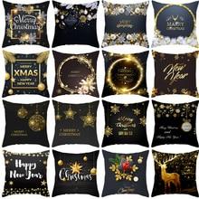 Christmas Snowflake Polyester Decorative Pillowcase Black Gold English Snowflake Letters Sofa Black Pillowcase Home Accessories snowflake