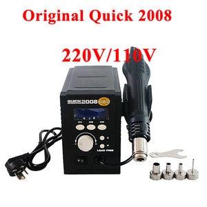 Original Quick 2008 Soldering Station ESD Digital Display Heat Gun Welding Blower Gun 700W 100 ° C - 500 ° C with Nozzles