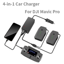 4in1 Car Charger for DJI Mavic Pro Platinum Camera Drone Battery Portable Smart Travel Charger Dual Output Charging Accessories