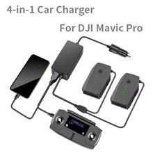 DJI Mavic 프로 플래티넘 카메라 드론 배터리 4in1 차량용 충전기 휴대용 스마트 여행 충전기 듀얼 출력 충전 액세서리