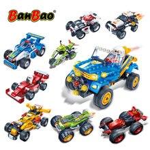 Banbao скоростной гоночный автомобиль тяните назад техника кирпичи