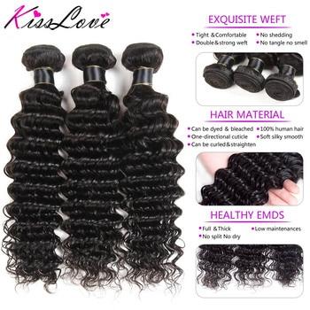 Kiss Love Brazilian Hair Deep Wave Bundles with Closure Human Hair Weave 3 Bundles with Lace Closure Middle Ratio Remy Hair 2