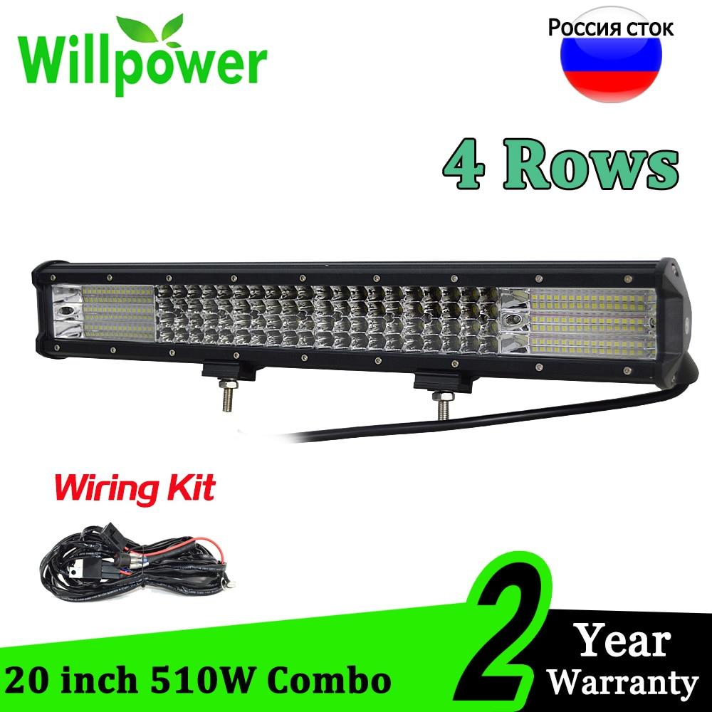 Willpower 9D LED Light Bar 20 Inch 510w 20'' Quad Rows Movable Bracket Led Work Light High Power Offroad 4x4 Car Light 12V 24V