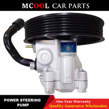 цены For Steering Pump Hyundai Santa Fe 2.7L 01-06 5710026100 57100-26100 NEW POWER PUMP STEERING