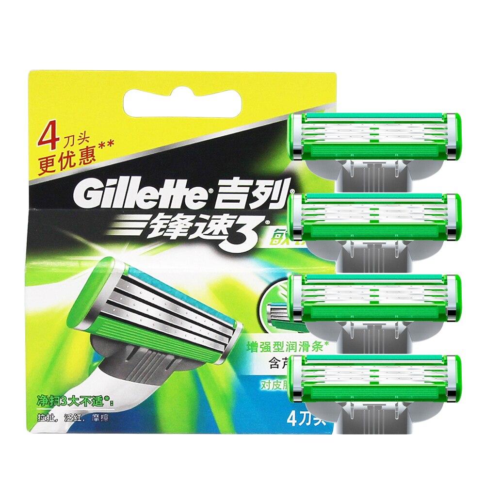Gillette Brand Mach 3 Razor Blade Sharp Shaving Razor Blades For Men 4 Replacement Heads Three Layer Shaver Blade Cutter Knife