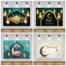 Golden eid mubarak ramadan lua photophone retrato do bebê fotozona festa decro foto backdrops fotografia cênica fundos