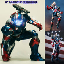 Hc brinquedos marvel avengers guerra máquina patriot articulado articulações moveable figura de ação brinquedos