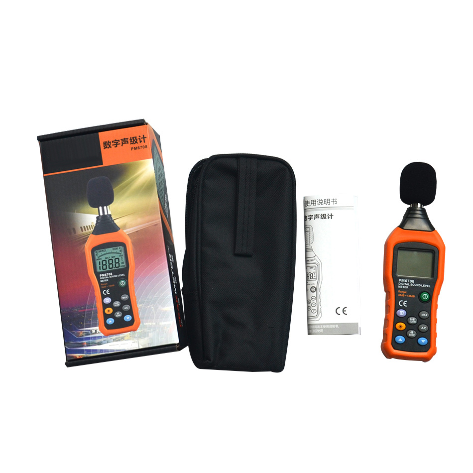 Offre spéciale professionnel numérique sonomètre haute précision moniteur de bruit Portable Portable mesure 30-130 dB Instrument - 6