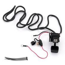 Noir 12V étanche moto Usb prise de courant adaptateur chargeur détachable téléphone portable navigateur GPS chargeur de voiture