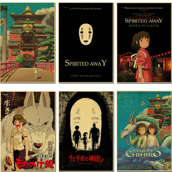 Miyazaki Hayao Spirited Away high quality Retro Poster Vintage poster Wall Decor For Home Bar Cafe vintage classic movie black mirror poster good quality painting retro poster kraft paper for home bar wall decor stickers