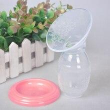 Горячий детский кормящий ручной молокоотсос партнер молокоотсос Автоматическая коррекция грудного молока силиконовые насосы