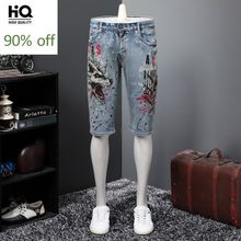 Sommer Tier Druck Denim Shorts Männer Top Qualität Casual Stretch Lose Gerade Knie Länge Jeans Mode 2020 Vintage Hot Pants(China)