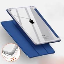 Для Apple iPad 9,7 дюймов / чехол для iPad Air 1/2 чехол Авто Пробуждение спящий уголок противоударный прозрачный ТПУ чехол для планшета