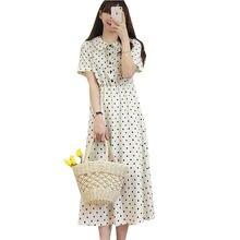 Платье женское длинное в горошек милый Повседневный Сарафан