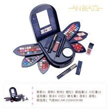 цена на New Day eye shadow cosmetic multi-layer makeup set full set