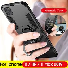 Armor case for iphone 11 Pro Max 2019 cover 5.8 6.1 6.5 inch magnetic car holder back shockproof