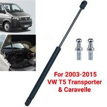 Capot avant hotte à gaz Support barre anti-rapprochement 7E0823359 pour Volkswagen VW T5 transporteur Caravelle 2003-2011 2012 2013 2014 2015