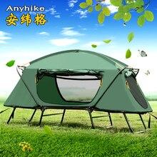 شخص واحد في الهواء الطلق العزل الحراري ، قبالة الأرض خيمة ، في الهواء الطلق شخص واحد السرير العاصفة الممطرة ، خيمة صيد