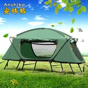 Image 1 - Enkele persoon outdoor thermische isolatie, off grond tent, outdoor enkele persoon bed regenbui, vissen tent
