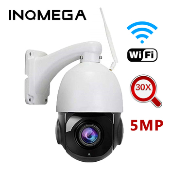 cheap sony imx335 ptz ip camera outdoor 1080p 2mp 3mp 4mp 5mp night vision 80m ir 30x zoom onvif speed dome cctv ptz camera HD 1080P 5MP PTZ IP Camera Outdoor Network  Speed Dome 30X Zoom Lens PTZ Camera Two Way Audio CCTV 150m IR Night Vision