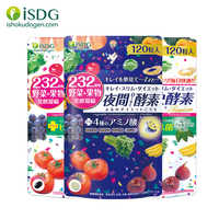 ISDG Night Enzyme +2 Anti-Constipation Enzymes. Dietary Supplement for Better Digestion & Fat-Burning. 3 packs