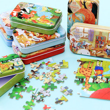 цена 60pcs Wooden Puzzle Kids Toy Iron Box Cartoon Animal Wood Jigsaw Puzzles Child Early Educational Learning Toys Puzzles for Gift онлайн в 2017 году