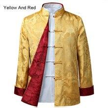 Костюм Тан двусторонний традиционный восточный рубашка модная