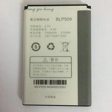 100% original backup 3.7v 1500mah blp509 uso para oppo f29 bateria
